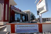 مركز للإعلام والتوجيه بجامعة محمد الأول بوجدة