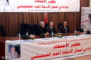 تقرير حول ندوة تطوير الاجتهاد: قراءة في أعمال الأستاذ أحمد الخمليشي