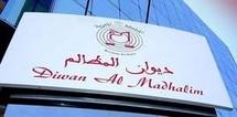 المغرب: إحداث مؤسسة الوسيط، ومندوبية وزارية لحقوق الإنسان