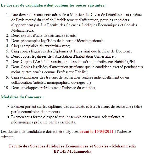 مباراة توظيف أستاذ التعليم العالي تخصص القانون لغة فرنسية