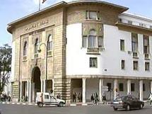 بنك المغرب يطلق إجراءين جديدين لإصلاح السوق النقدية