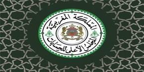 المجلس الأعلى للحسابات ومجالسه الجهوية  توجه 11 تقريرا إلى النيابات العامة المختصة  سنة 2010
