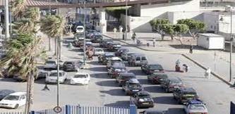 تحويلات المغاربة بالخارج تبلغ 7.83 ملايير درهم