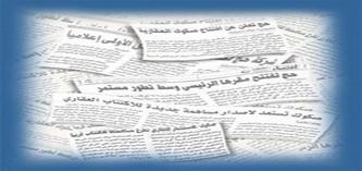ضرورة مراجعة قانون الصحفي المهني في المغرب