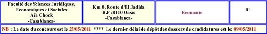 مباريات توظيف أساتذة و أساتذة مساعدين للتعليم العالي تخصص إقتصاد أو قانون عام، آخر أجل 2011/5/9