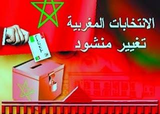 لوائح إنتخابية جديدة للتعديل الدستوري المرتقب
