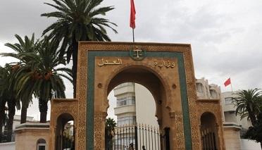 بلاغ وزارة العدل بشأن التنفيذ ضد أشخاص القانون العام برسم سنة 2018