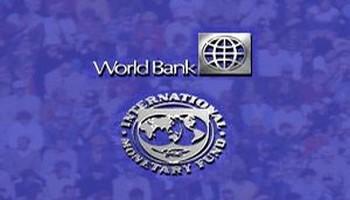 البنك العالمي يدعو إلى ترجمة القرب الجغرافي المغاربي إلى قرب اقتصادي