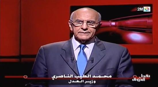 مقترح يقضي بإحداث محاكم متخصصة في القضايا المالية