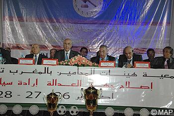 انطلاق أشغال المؤتمر العام ال`27 لجمعية هيئات المحامين بالمغرب بأكادير