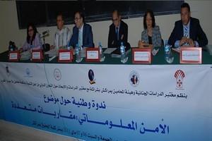 التقريـر الختامي للنـدوة المنعقدة حول الأمـن المعلوماتي: مقاربات متعددة  يومي 6 و7 ماي 2011