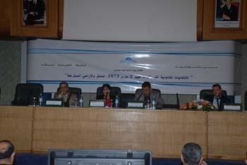 Une journée d'étude sur la problématique juridique liée au Dahir du 2 mars 1973