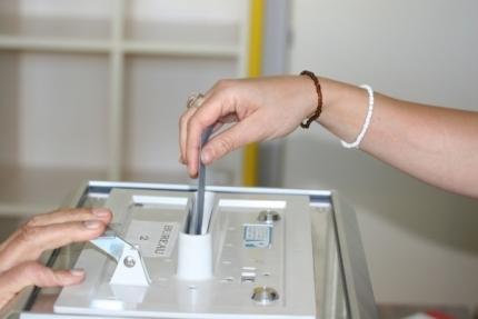 التصريح الرسمي حول طريقة احتساب الأصوات في استفتاء يوم الجمعة