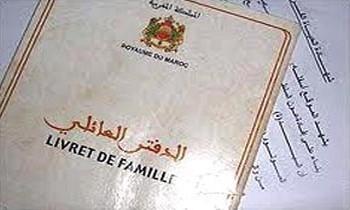 سجلات الحالة المدنية ستصير رقمية خلال نهاية 2011