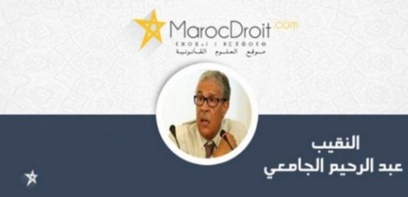 بروكسيل والقمة العالمية ضد عقوبة الاعدام:  متى يلتحق المغرب بركب الإلغاء؟