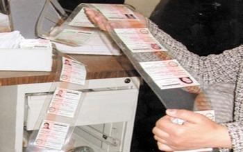 البطاقة الوطنية القديمة ستظل سارية المفعول الى غاية آخر 2013