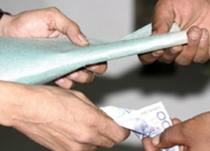 المنظومة التشريعية والمؤسساتية لمحاربة الفساد موضوع ندوة تنطلق اليوم الأربعاء بتونس