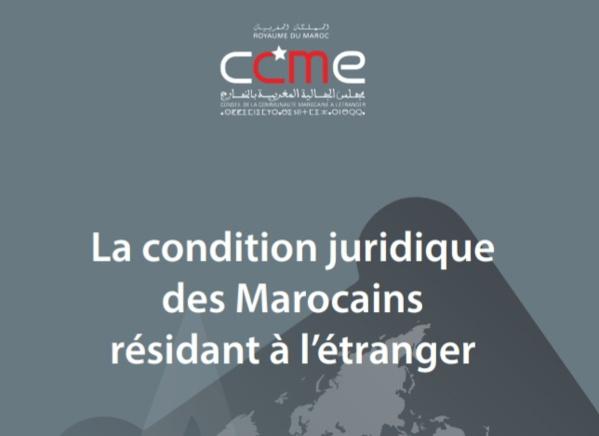 نسخة كاملة من دليل تشريعي متعلق بالوضعية القانونية للجالية المغربية بالخارج / الجزء الأول: القانون الداخلي والدولي