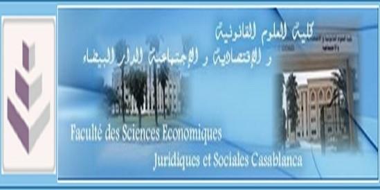 العلوم الإقتصادية: كلية الدار البيضاء - عين الشق -، وضع ملف الترشيح للماستر2011-2012