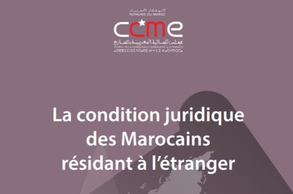 نسخة كاملة من دليل تشريعي متعلق بالوضعية القانونية للجالية المغربية بالخارج / الجزء الثاني