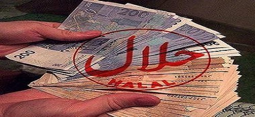ندوة تحت عنوان حوار مفتوح حول الاقتصاد الإسلامي والتمويلات البديلة بالمغرب