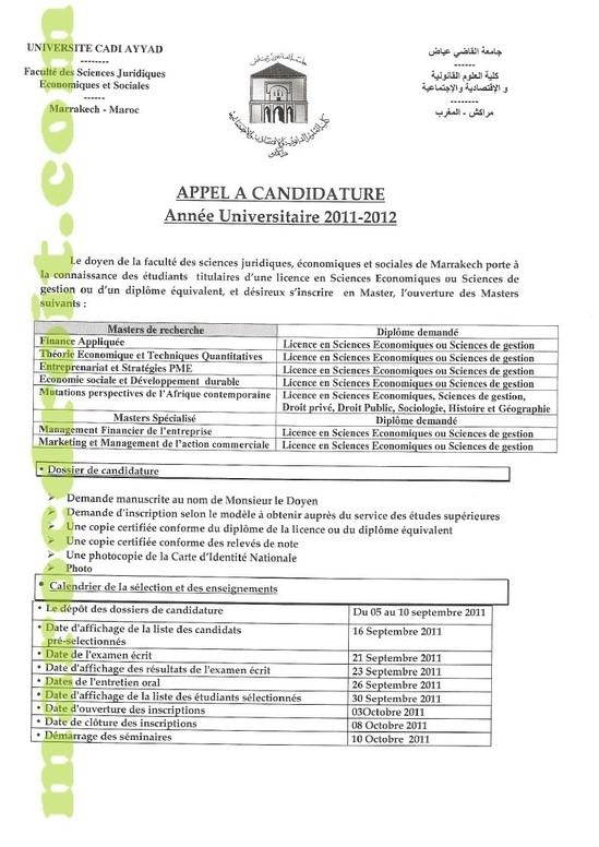 العلوم الإقتصادية: كلية مراكش، وضع ملف الترشيح للماستر2011-2012