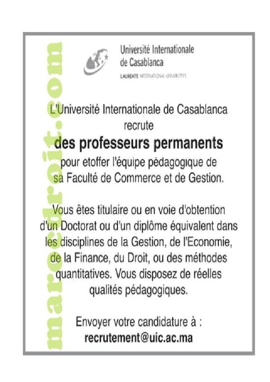 الجامعة الدولية بالدار البيضاء: توظيف أساتذة دائمين في عدة تخصصات