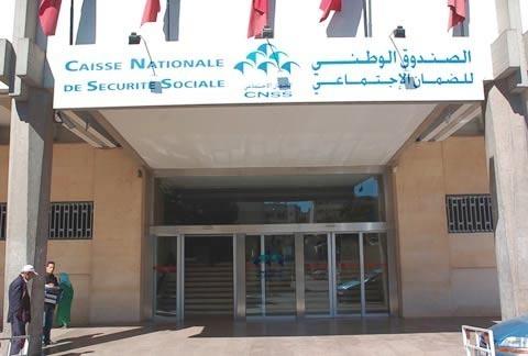 المجلس الإداري للصندوق الوطني للضمان الاجتماعي يسجل التقدم الحاصل في إخراج قانون التعويض عن فقدان الشغل إلى حيز الوجود