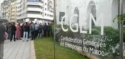 الاتحاد العام لمقاولات المغرب يستعرض مقترحاته المتعلقة بقانون المالية 2012