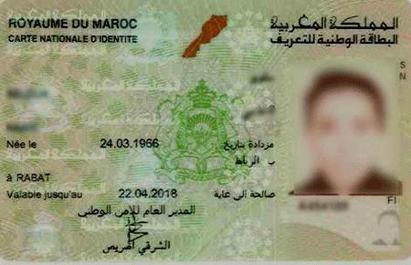 اعتماد البطاقة الوطنية للتعريف كوثيقة رسمية و وحيدة لإثبات هوية الناخبين