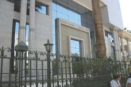 انعقاد المؤتمر الثاني لرؤساء المحاكم العليا في الدول العربية بمدينة الدار البيضاء