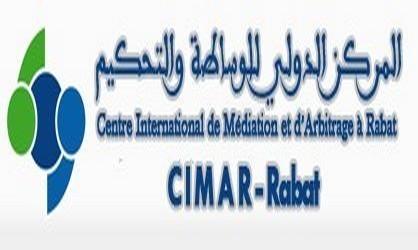 عقد مؤتمر خلال الفترة من 10 إلى 12/10/2011، بعنوان:  الاستثمارات البينية العربية ومشاكل تسوية منازعاتها (الواقع واقتراح الحلول