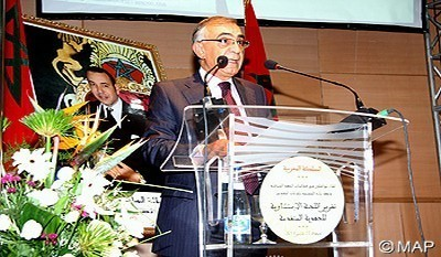 عمر عزيمان: الجهوية المتقدمة تفتح المجال لعلاقات جديدة بين الدولة والجماعات الترابية