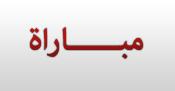 المجلس الأعلى للحسابات: مباراة لتوظيف (25) ملحقا قضائيا بالمحاكم المالية