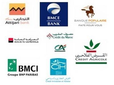 أرباح البنوك تصل إلى 4.5 مليارات درهم في متم يونيو