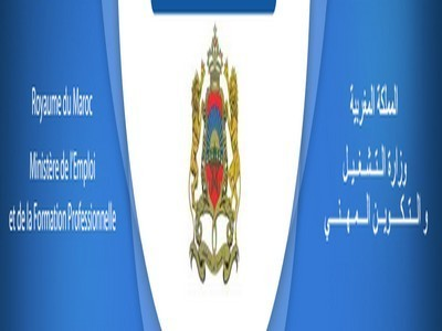 اتفاقيات شراكة بين وزارة التشغيل و10 جمعيات تعمل في مجال محاربة تشغيل الأطفال