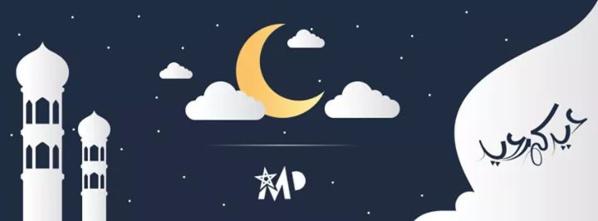 موقع MarocDroit يهنئ متتبعيه الكرام بحلول عيد الفطر
