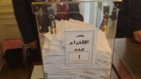 جدل حول تصويت الجالية المغربية بالوكالة