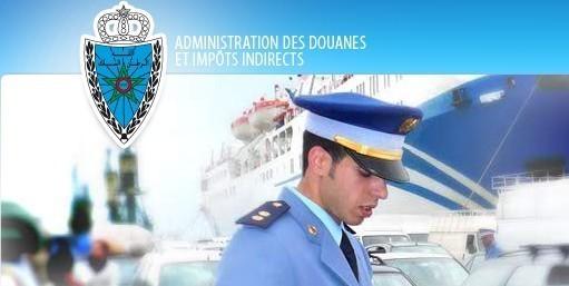 Les opérations de contrôle en douane ont généré 1.7 milliard de DH en 9 mois