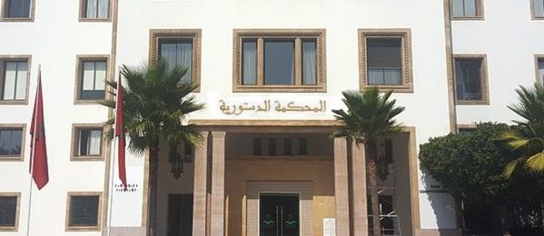 قرار المحكمة الدستورية بتاريخ 2019/7/9 بشأن دستورية النظام الداخلي لمجلس المستشارين