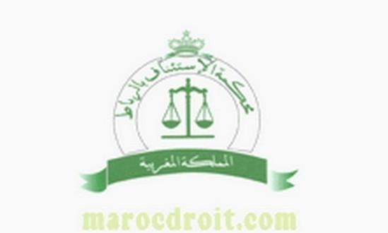 محكمة الإستئناف بالرباط: أملاك الدولة العامة لا يمكن ان تتضرر من جراء التحفيظ