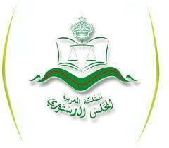 جرد عملي لإجراءات الطعون الانتخابية أمام المجلس الدستوري