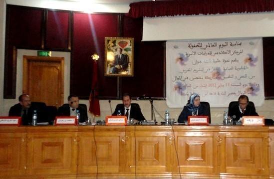 تقرير حول  الندوة  الوطنية  العلمية: المنظومة الحمائية  للطفل  في التشريع المغربي بين النص و التطبيق