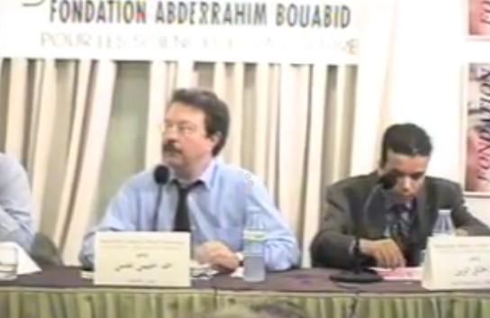 المنتدى الاقتصادي لمؤسسة عبد الرحيم بوعبيد
