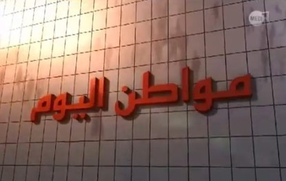 النظام الضريبي بالمغرب