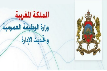 تقديم مشروع قانون تنظيمي يخص التعيين على رأس المؤسسات والمقاولات العمومية