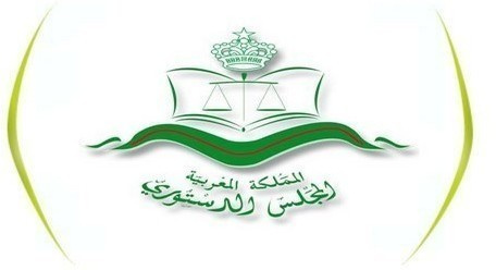 المجلس الدستوري: 29 مادة من أصل 189 مادة من النظام الداخلي لمجلس النواب غير مطابقة للدستور