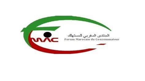 ينظم المنتدى المغربي للمستهلك، خيمة الإنصات للمستهلك الثانية  يومي 9 و 10 مارس 2012
