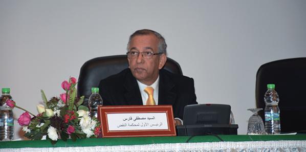 الرئيس المنتدب للمجلس الأعلى للسلطة القضائية يدعو إلى إخراج قانون جنائي جديد يوازن بين الحقوق والواجبات