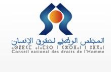 توصيات مذكرة المجلس الوطني لحقوق الإنسان بخصوص القانون الجنائي المتعلقة بالتعذيب